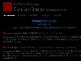 Similar-Image