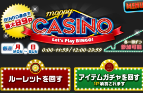 モッピーカジノ