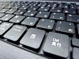 「パソコン 環境」の画像検索結果